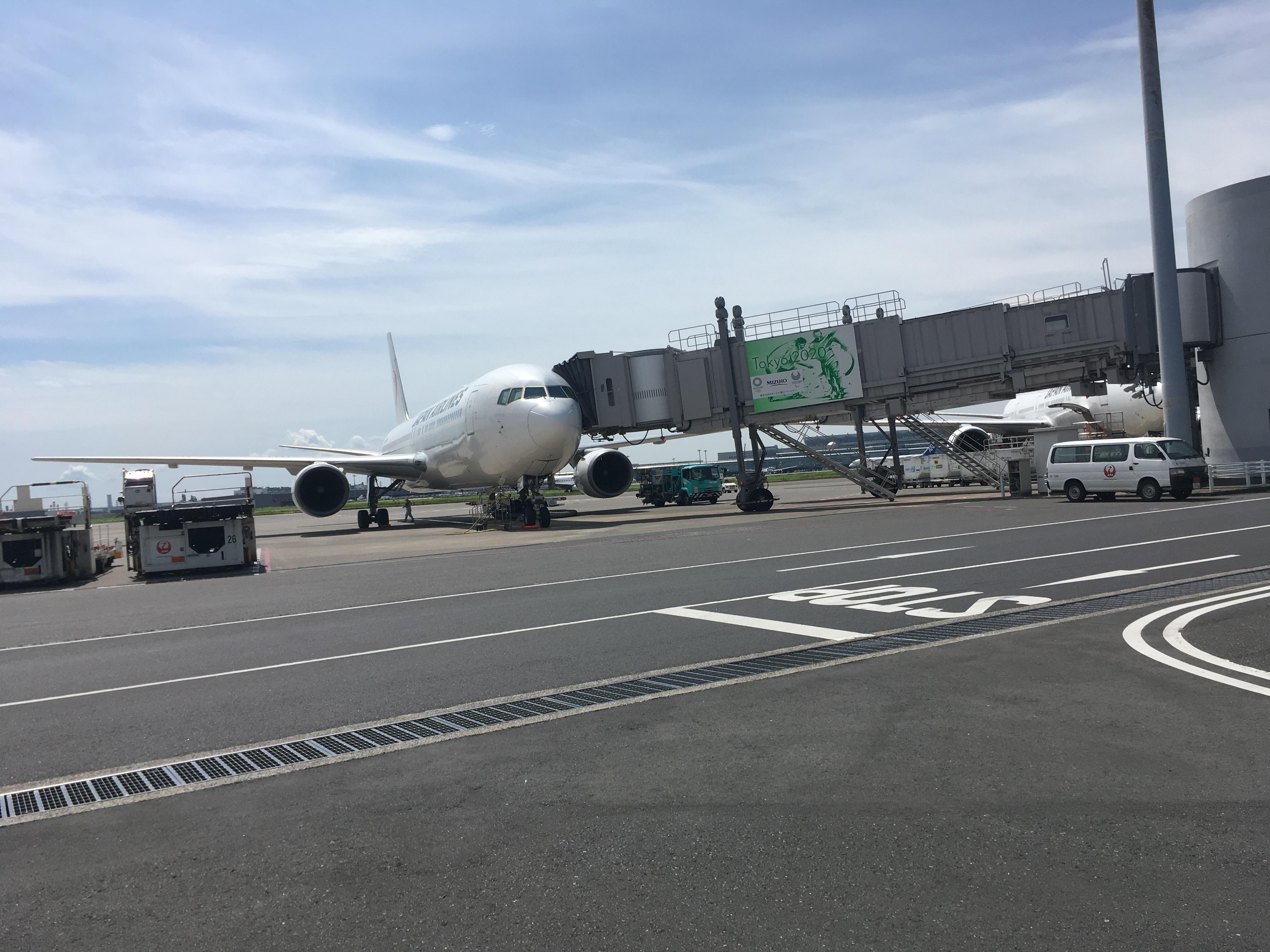 羽田空港,制限区域,飛行機,航空機,患者搬送,移送