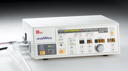 救急搬送用人工呼吸器 ANSWER(アンサー)貸出