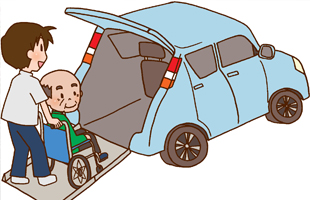 介護福祉タクシーのイメージ