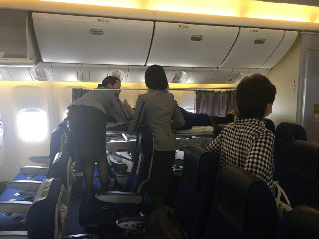 患者飛行機搬送