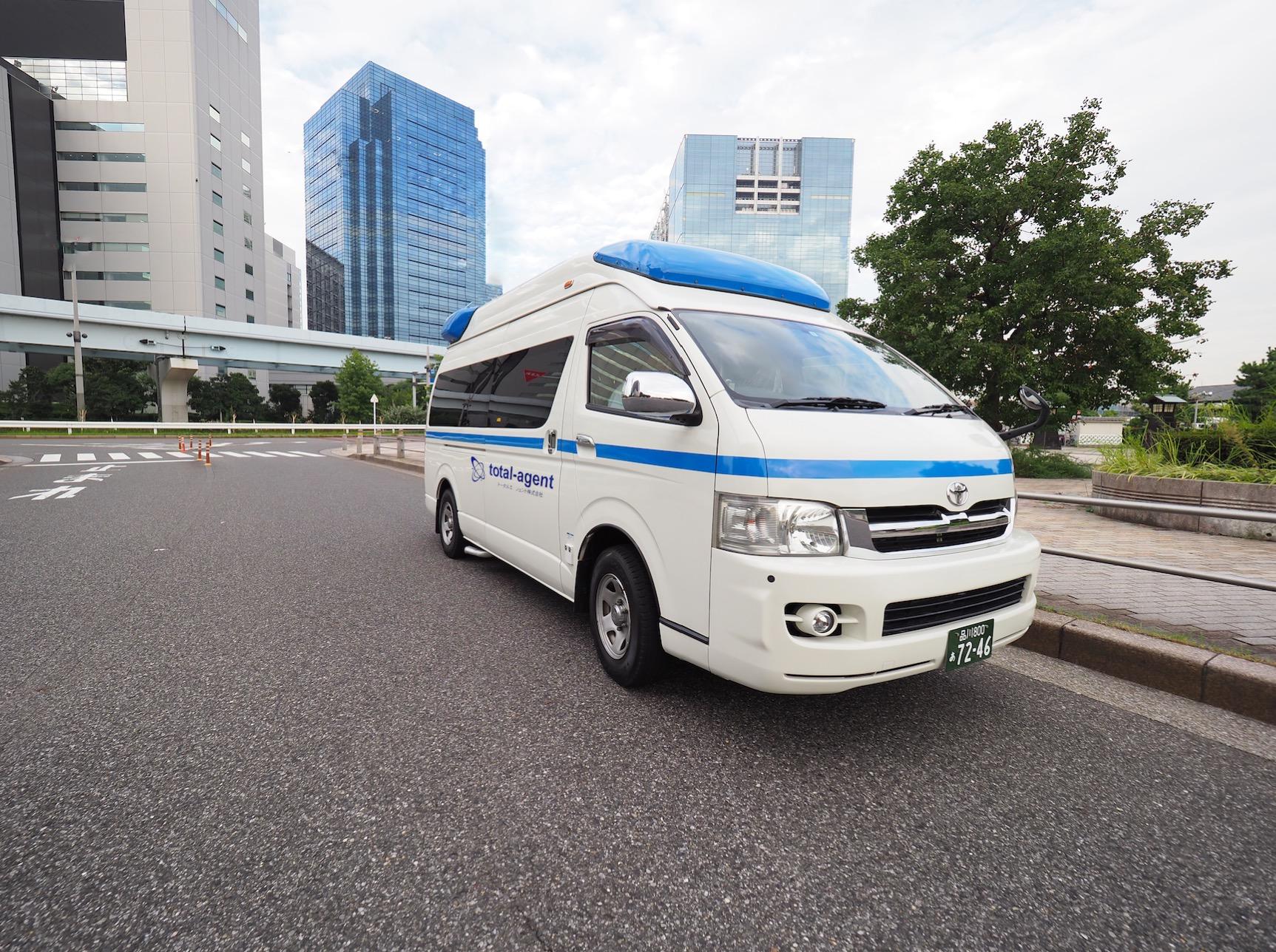 民間救急,長距離,救急車,病院移送,移送,患者搬送